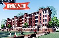 旭辉·东樾城
