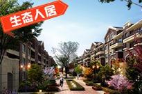 太湖明珠花园