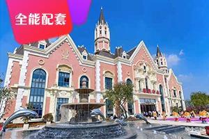 沈阳恒大文化旅游城