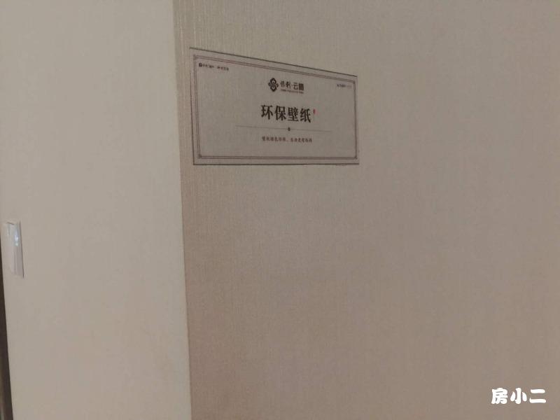 客厅墙面(壁纸)