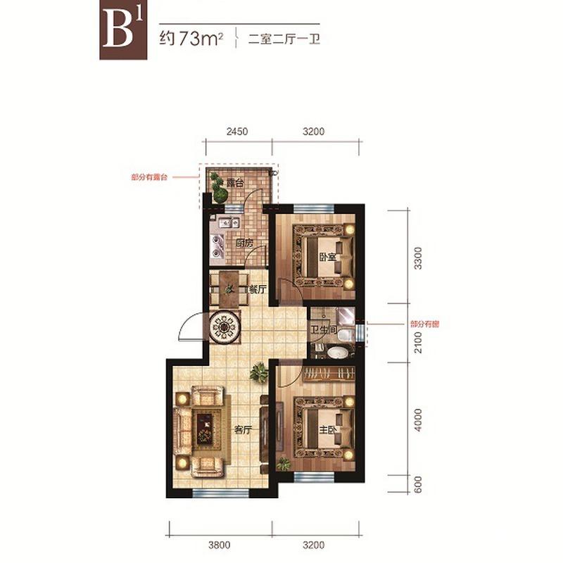 73平2室2厅1卫B1户型