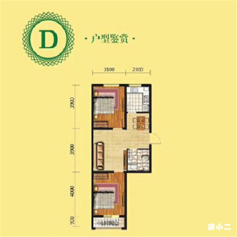 74㎡2室2厅1卫