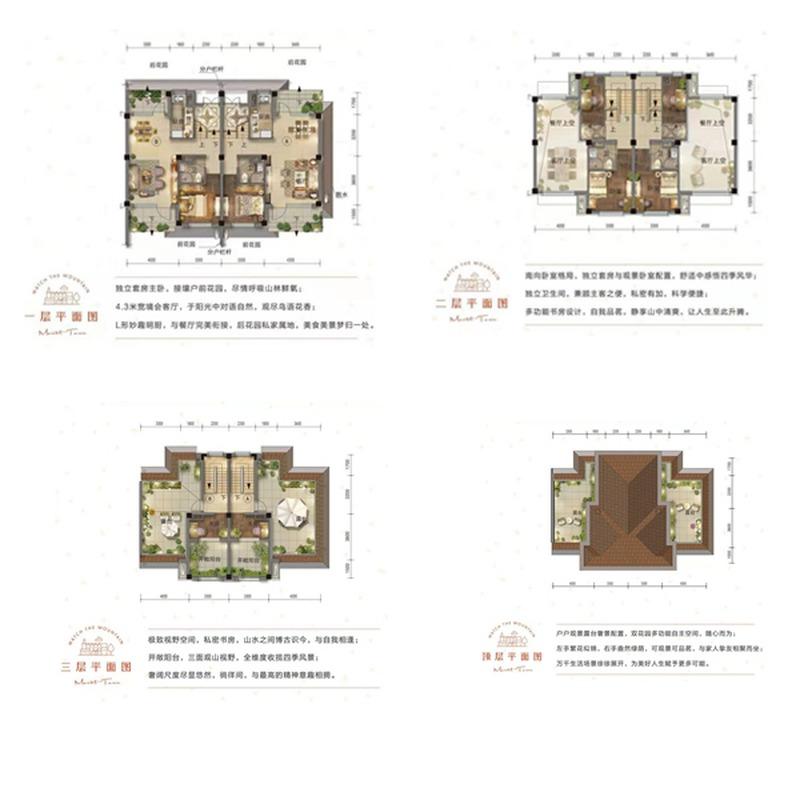 碧桂园·莫奈小镇4室4厅4卫建筑面积约为130㎡