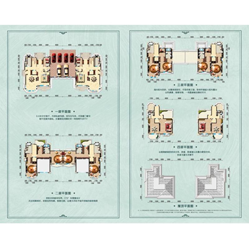 碧桂园·莫奈小镇6室5厅6卫建筑面积约为644㎡