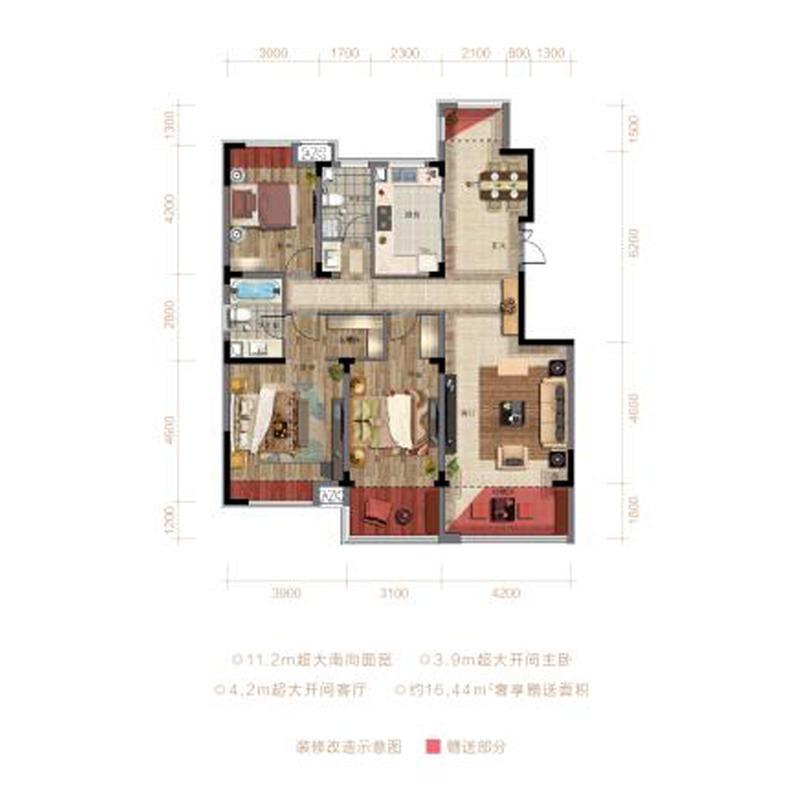 132平3室2厅2卫Y-1户型