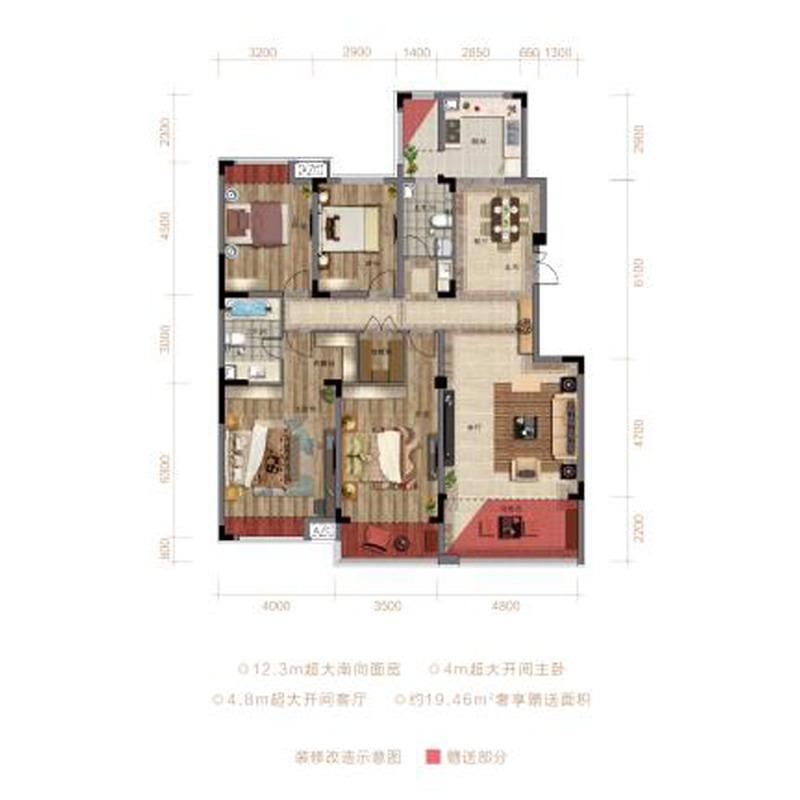 162平4室2厅2卫Y-2户型
