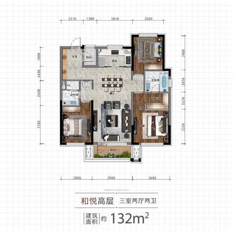 132平3室2厅2卫户型