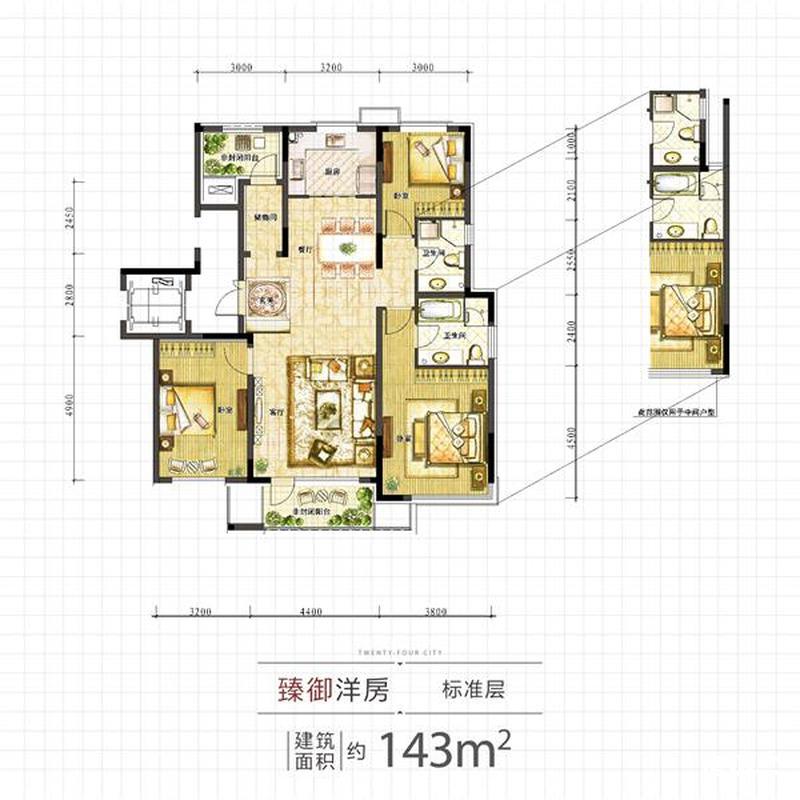 143平4室2厅2卫标准层户型