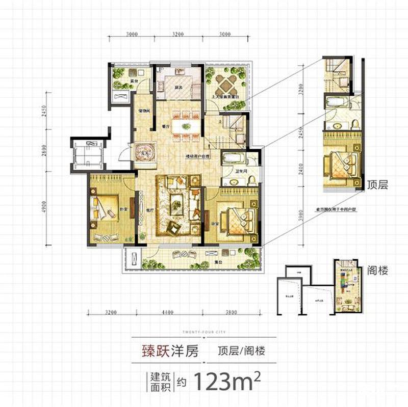 123平3室2厅1卫顶层户型
