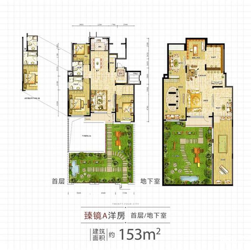 153平4室2厅2卫一层户型