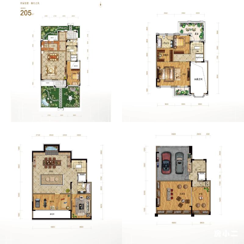 万锦香樟树·云墅4室3厅2卫建筑面积约为205㎡