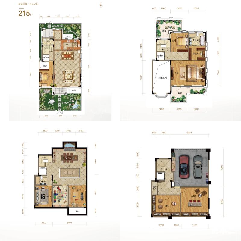 万锦香樟树·云墅6室4厅3卫建筑面积约为215㎡
