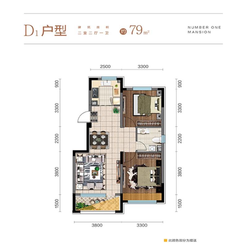 79平2室2厅1卫