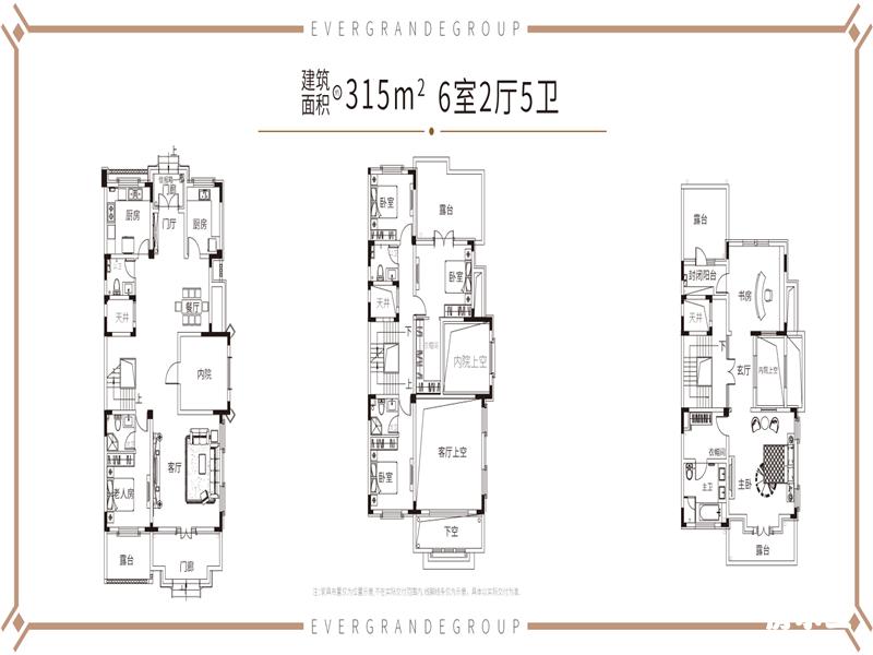 恒大天鹅湾6室2厅5卫建筑面积约为315㎡