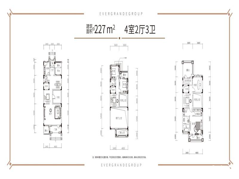 恒大天鹅湾4室2厅3卫建筑面积约为227㎡