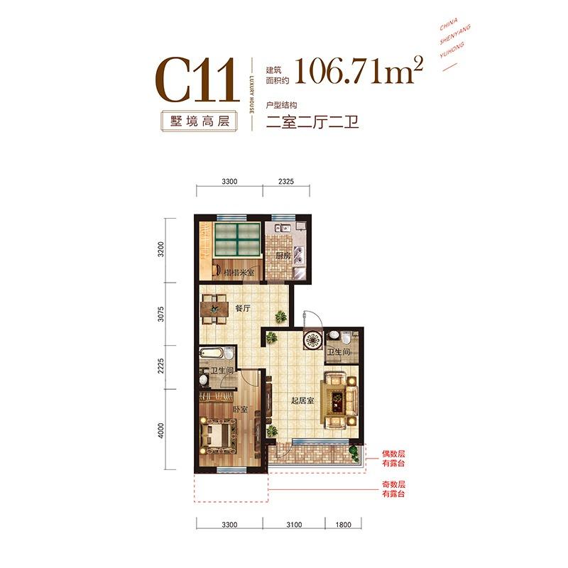布局方正,通透空间,惬意感受生活美好。套房式主卧,尽享居家从容惬意。南北通透,自在生活,清新享受。科学的空间规划,合理动线安排,为舒适加分。