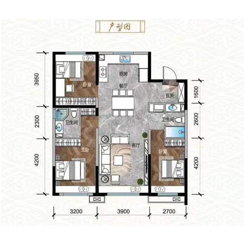 120㎡3室2厅2卫