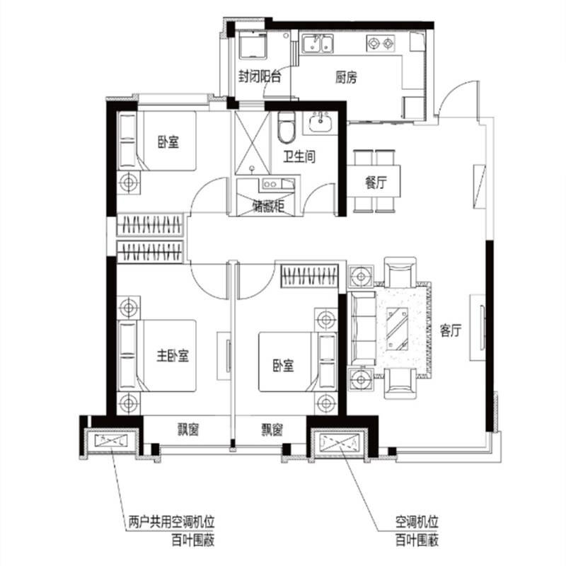 115㎡3室2厅1卫