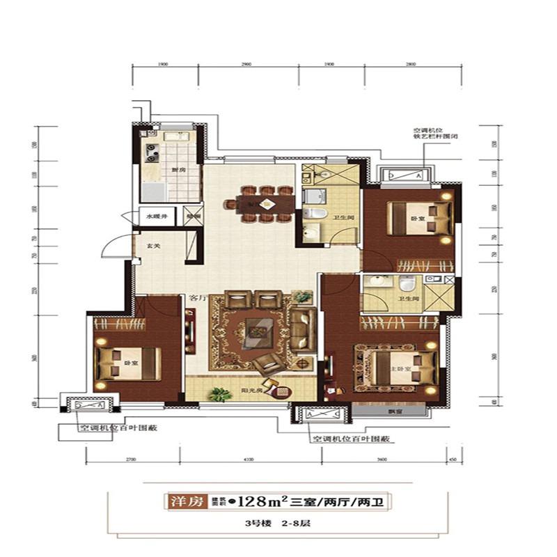 128㎡3室2厅2卫