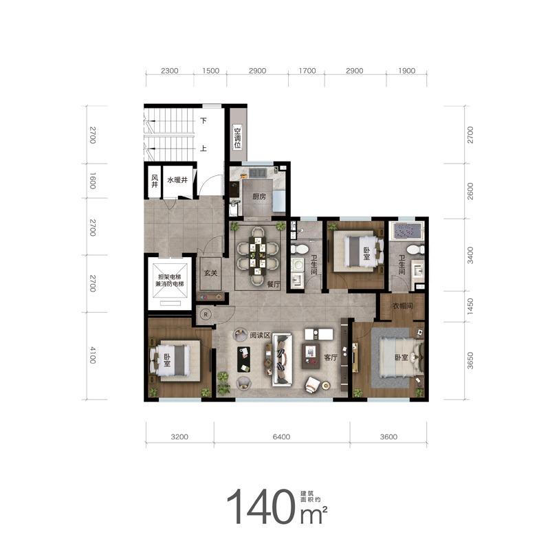 140㎡3室2厅2卫