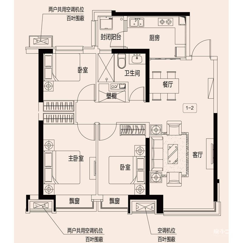 117㎡3室2厅1卫