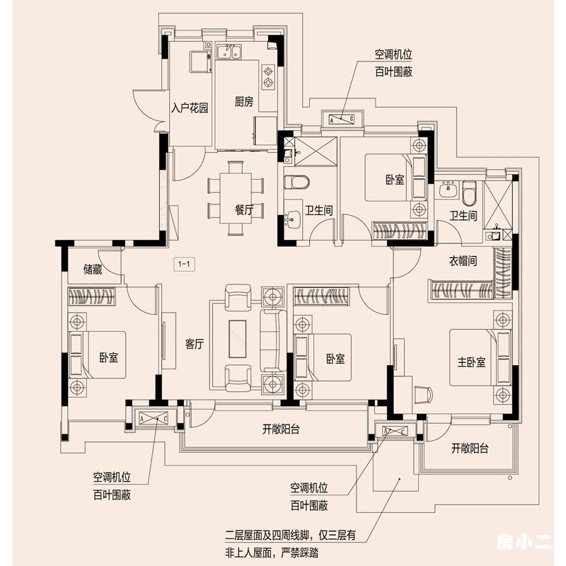 160㎡4室2厅2卫