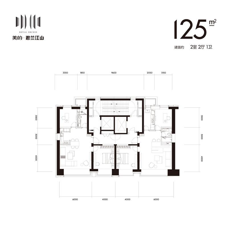 125㎡2室2厅1卫