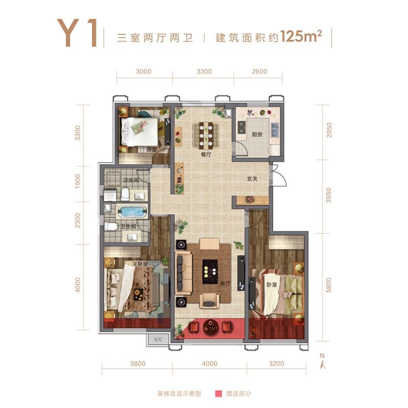 125平3室2厅2卫Y1户型