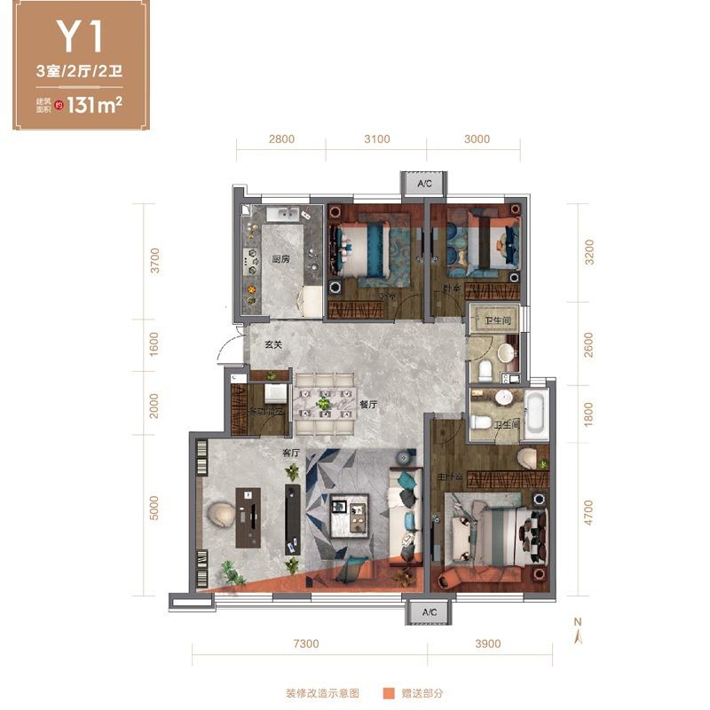 131平3室2厅2卫Y1户型