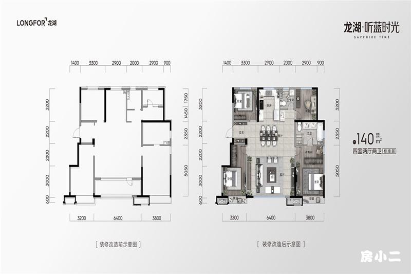140㎡4室2厅2卫