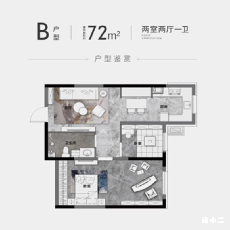 72㎡2室2厅1卫