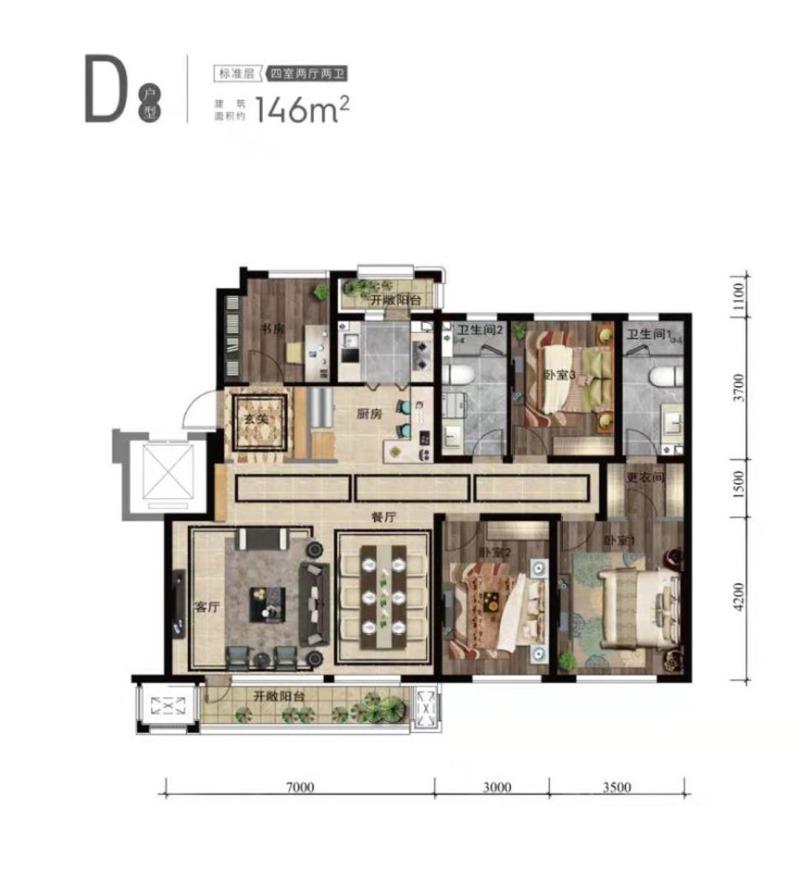 146㎡4室2厅2卫