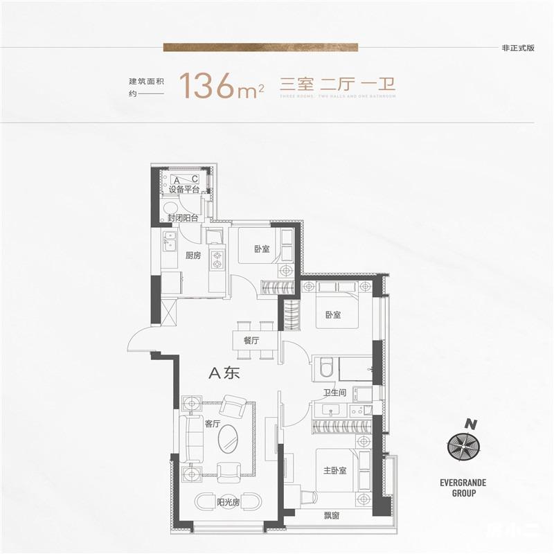 136平3室2厅1卫户型图