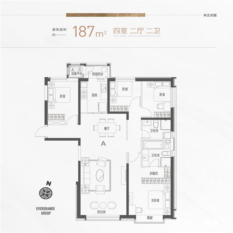 187平4室2厅2卫户型图