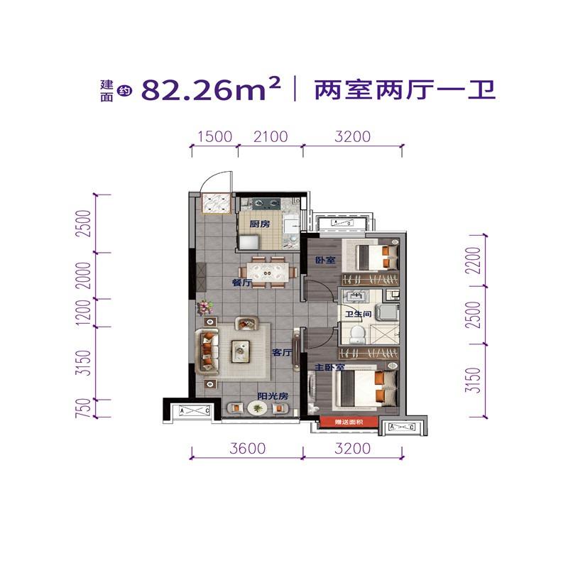 82㎡2室2厅1卫