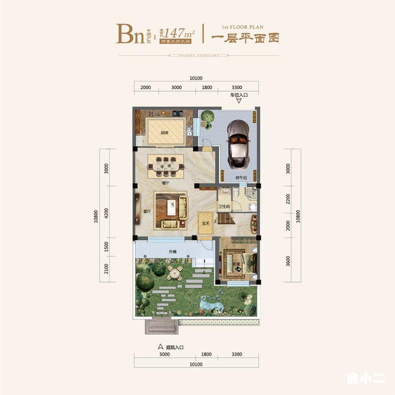 青建明清册4室3厅3卫建筑面积约为147㎡