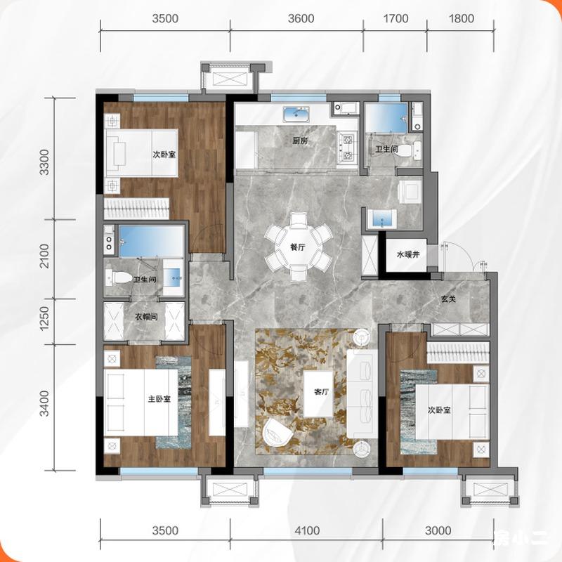 116㎡3室2厅2卫