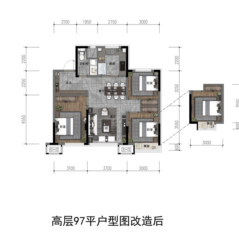 97㎡3室2厅1卫
