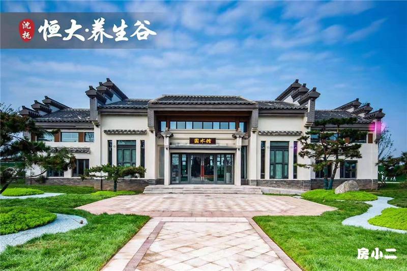 沈抚恒大养生谷长乐园之国术馆