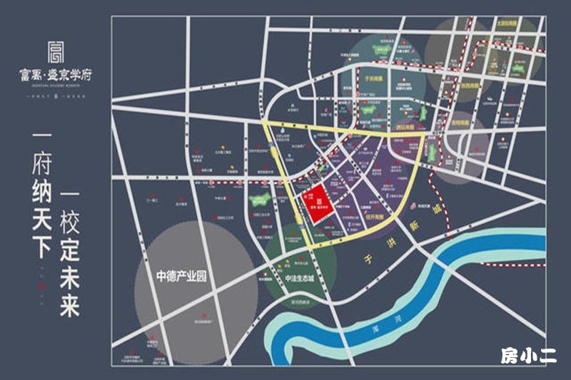 富禹·盛京学府项目区位图