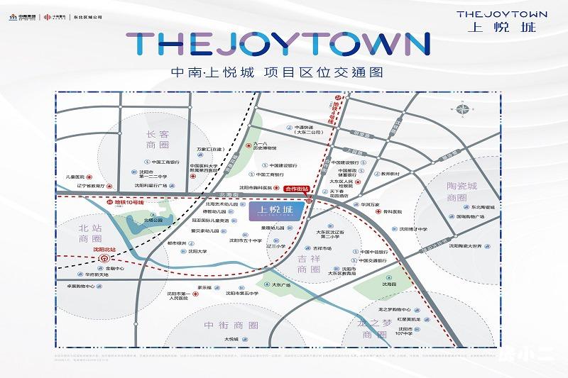 中南上悦城区位图