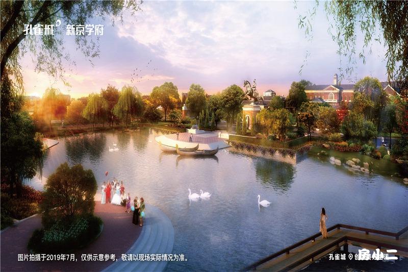 孔雀城·新京学府园区景观天鹅湖效果图