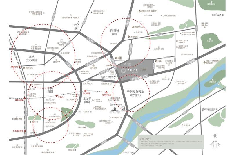 保利天汇区位图