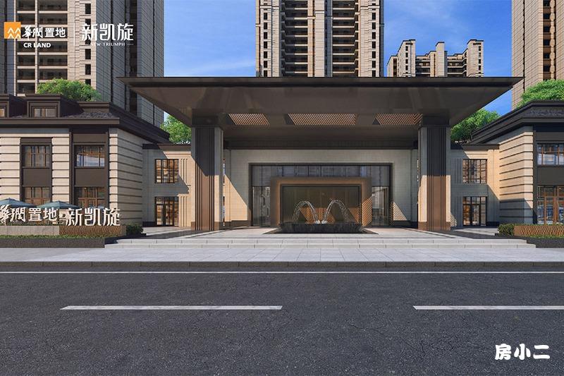 华润置地|新凯旋园区主入口