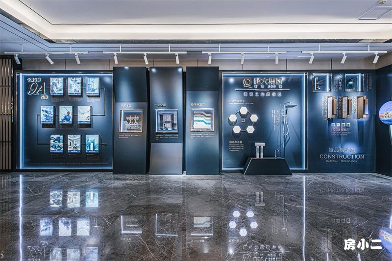 全屋装修9A品质展示区