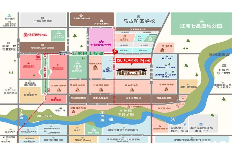 沈阳恒大时代新城区位图