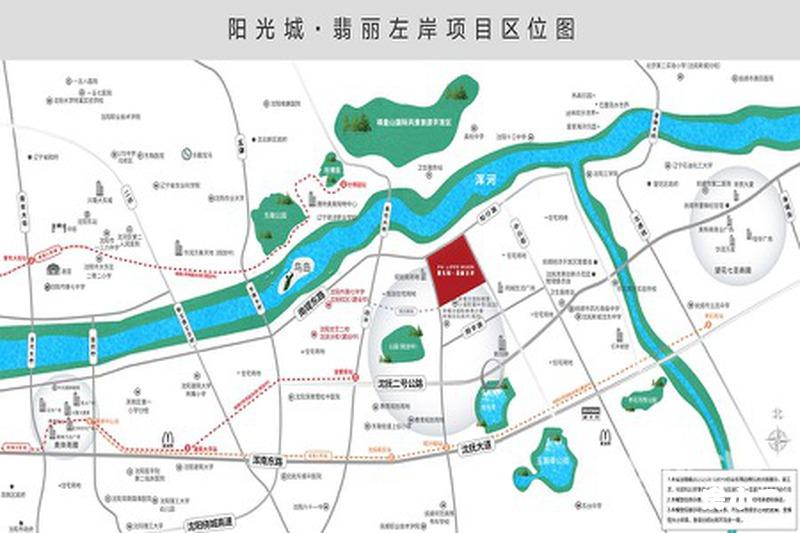 阳光城·翡丽左岸区位图