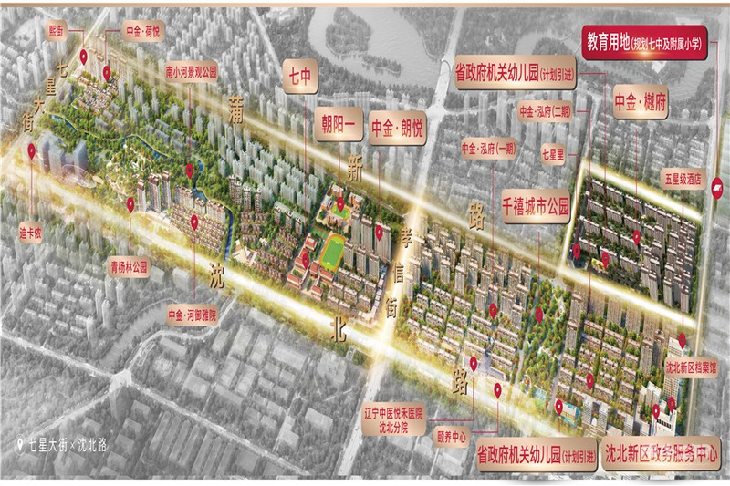 中金·时代启城三公里大城区位图