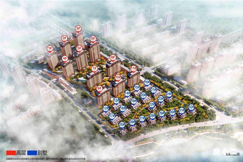 恒大盛京世家五期规划图