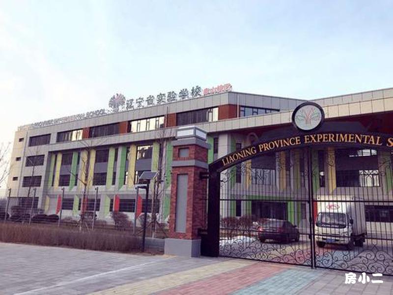 辽宁省实验学校赤山校区